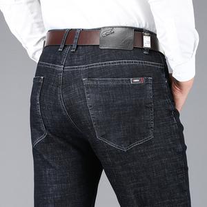 宽松直筒男士加绒弹力牛仔裤中年爸爸装中老年人高腰休闲秋冬厚款