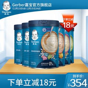 gerber辅食宝宝高铁12段6罐米粉