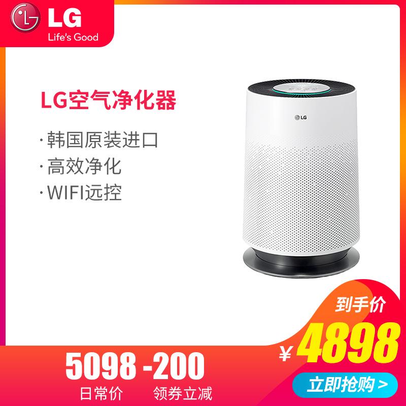 [lg环电视通专卖店空气净化,氧吧]LG AS55GDWL2 韩国进口空月销量0件仅售5098元