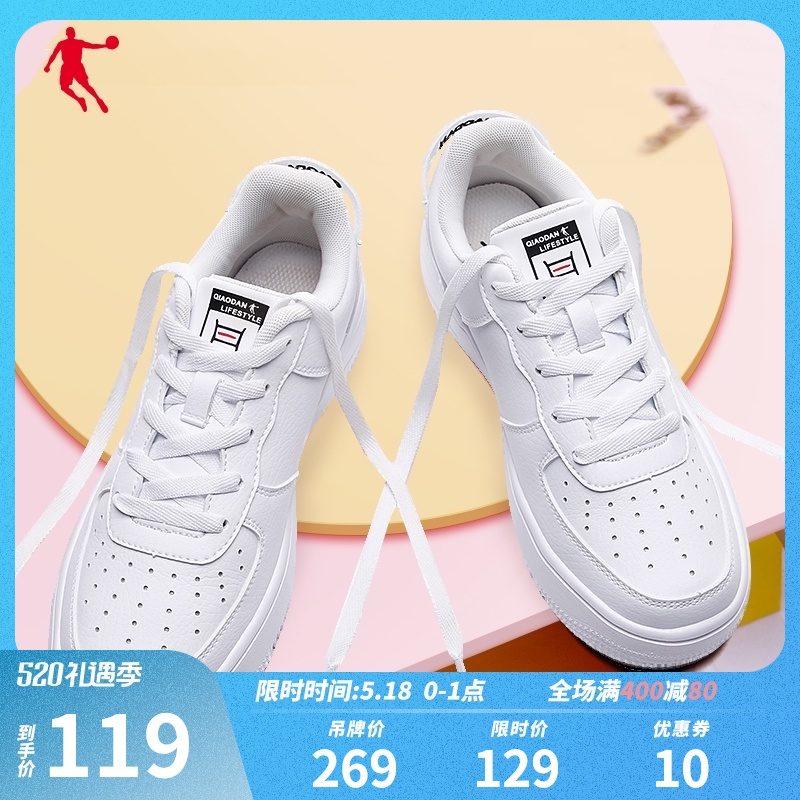 Jordan small white shoes female 2021 summer breathable shoes Air force No. 1 female sports shoes students wild casual shoes