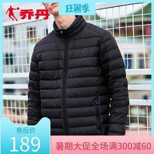 乔丹羽绒服男运动男装2020冬季新款轻薄保暖短款休闲服饰男士外套