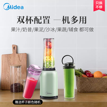 Beautiful juicer household fruit small automatic electric multifunctional portable mini juice machine Juice Cup