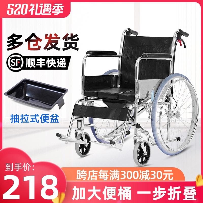 恒倍舒轮椅车折叠轻便老人老年带坐便器洗澡轮椅多功能代步手推车