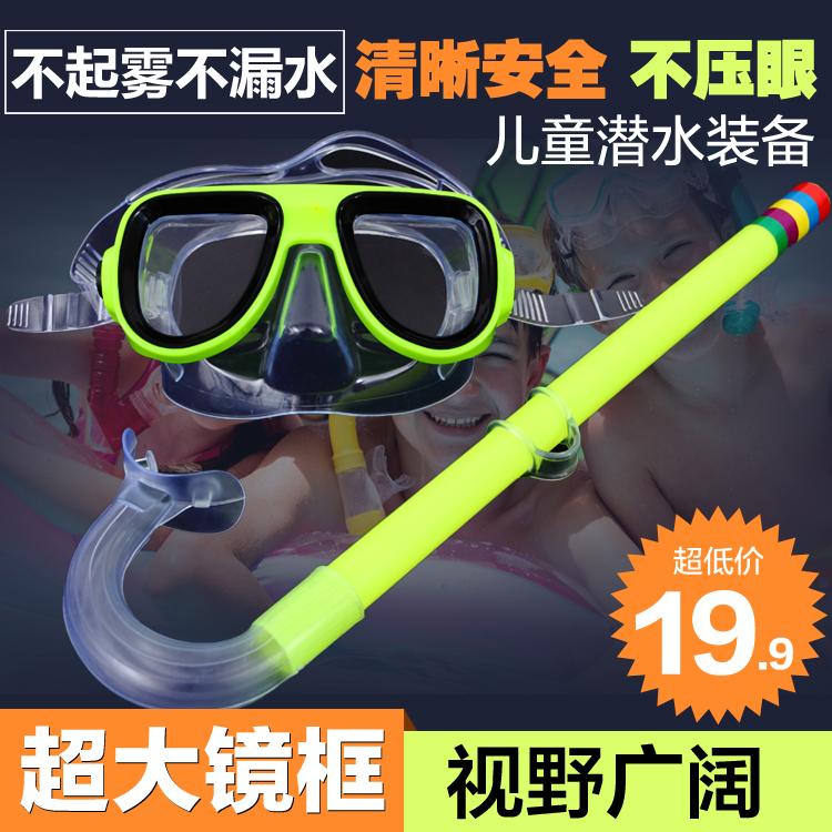 Поплавок скрытая самбо половина сухой стиль дыхательную трубку установите противотуманные погружной зеркало ребенок для взрослых плавать дайвинг маска для лица оборудование