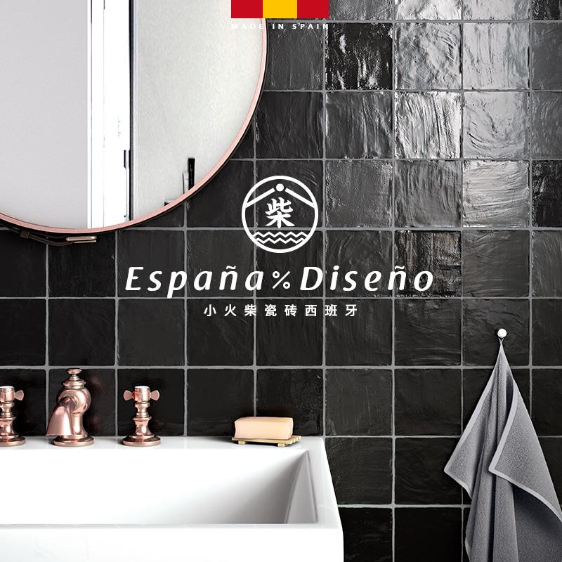 西班牙进口复古手工珍珠砖厨房厕所浴室卫生间阳台墙砖内墙面瓷砖