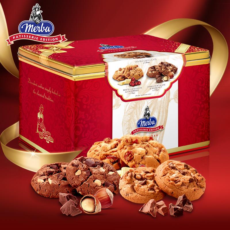 摩巴Merba荷兰进口曲奇饼干零食品合家欢什锦礼盒1200g年货节送礼