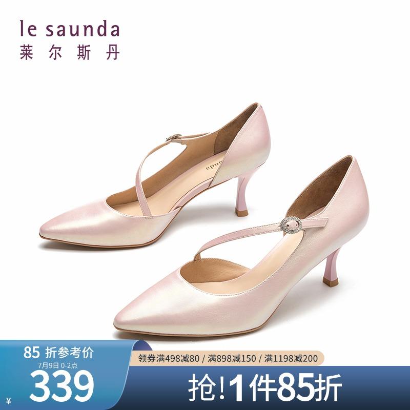 莱尔斯丹商场同款尖头浅口细高跟法式单鞋婚鞋AM71502