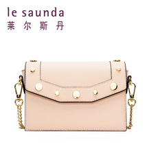 Lylesdan Autumn New Metal Decorative Rivet Single Shoulder Slant Chain Women's Bag 9TH7589