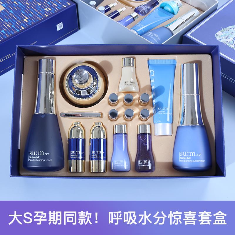 韩国苏秘sum37呼吸套盒水分惊喜套装时光能量水漾沁润感孕妇可用