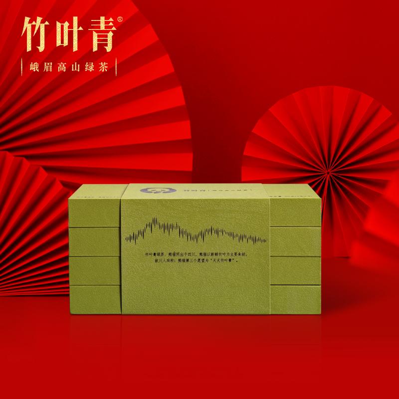 竹叶青茶叶峨眉高山绿茶特级(品味)时尚礼盒20g*4盒 新年年货送礼