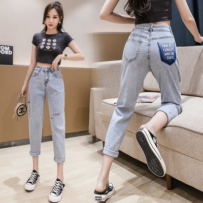 Color contrast jeans womens spring and summer Korean high waist pierced thin straight tube Harem Pants cropped pants