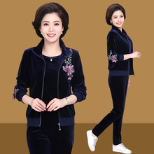 Golden velvet sportswear suit for middle-aged and old women's clothes Spring and Autumn fashion leisure middle-aged mother's spring dress jacket