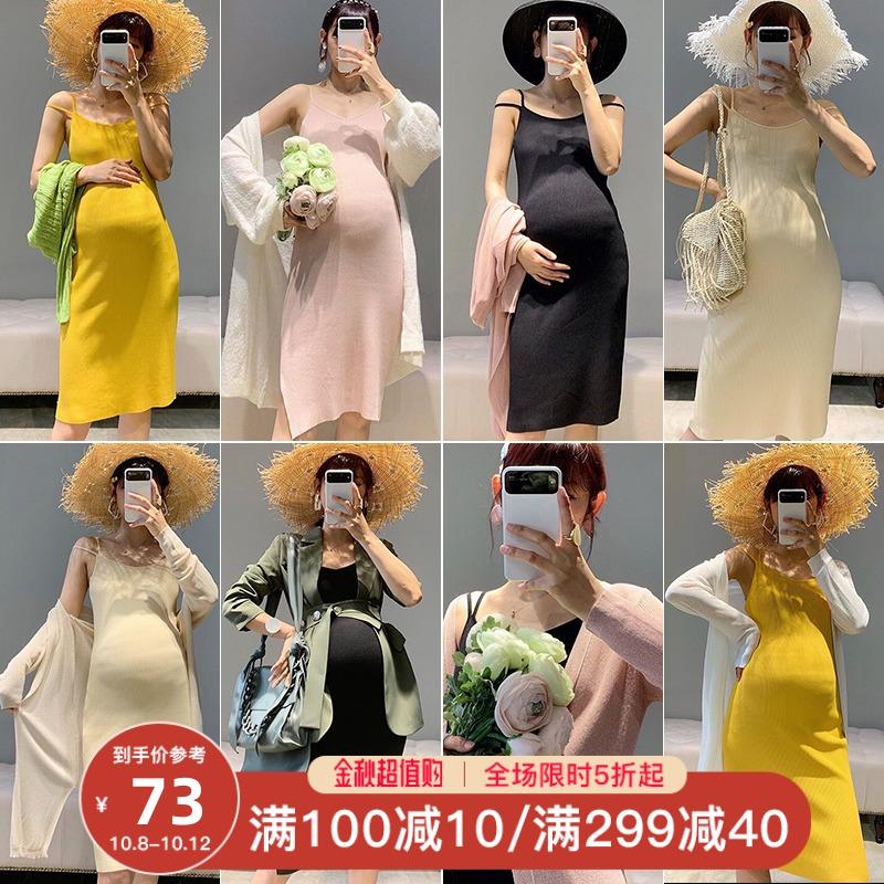 孕妇吊带连衣裙夏装新款针织裙子11-29新券