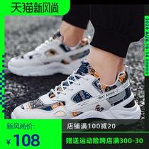男孩运动鞋透气男童鞋2020年秋款皮面防水老爹鞋小学生中大童潮鞋