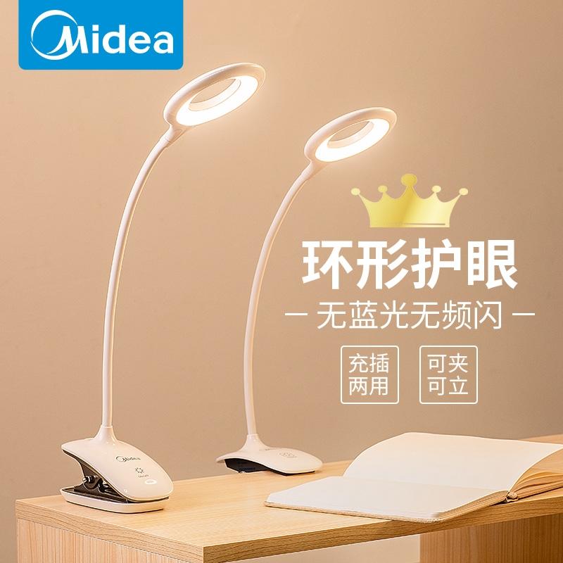 可充电LED护眼书桌小台灯学生宿舍床上看书夜读灯床头夹灯夹子式11月06日最新优惠