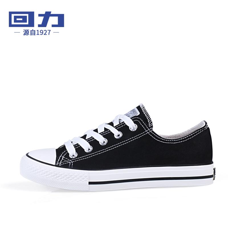 回力2018新款低�湍信��W生帆布鞋黑白色�典款休�e�\�影逍�小白鞋
