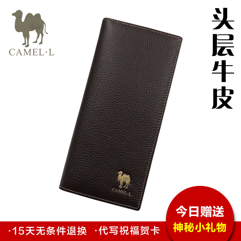 Camel lotus Leather Long Wallet male leather youth head leather wallet mens wallet ultra thin Business Wallet