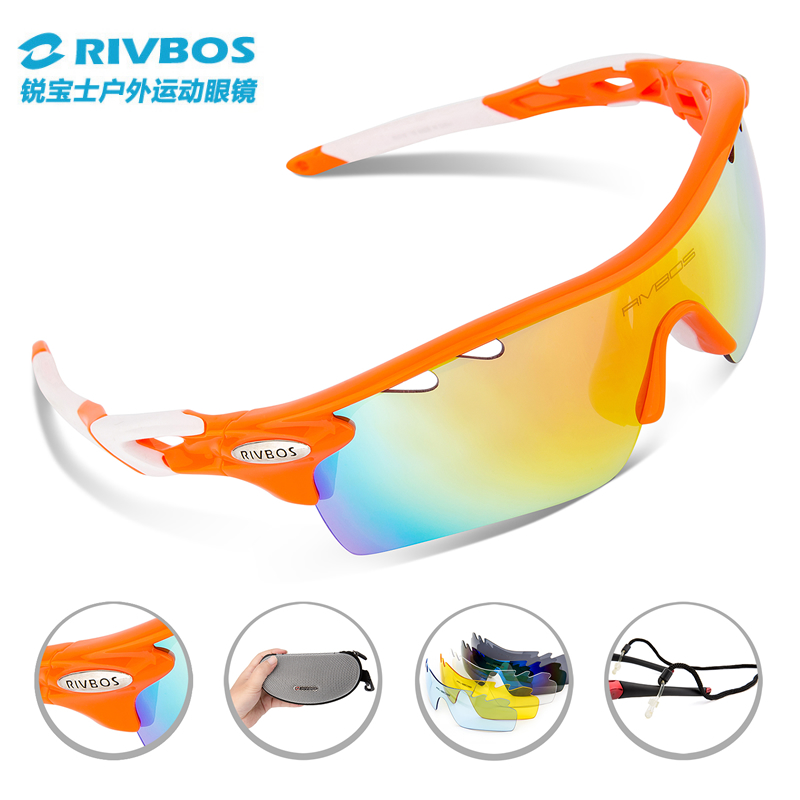 Rb829 polarizing riding glasses outdoor sports men and women running mountain bike sand wind eye protection glasses equipment