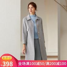 乔妮塔品牌女装2020秋冬新款羊毛呢子千鸟格子双面呢羊绒大衣外套