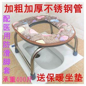 厕所老年人坐便椅子孕妇马桶凳子蹲便器改坐便器家用老人蹲坑座椅