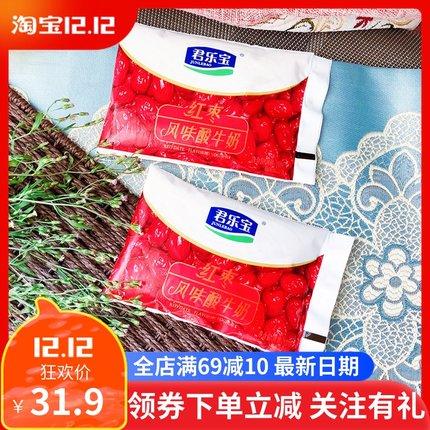 君乐宝酸奶红枣味风味酸牛奶营养早餐奶150g*15袋装整箱