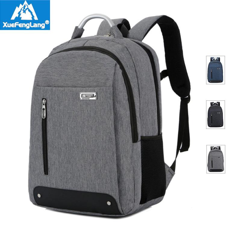 2020雪峰狼新款手提双肩背包电脑旅行包学生书包休闲英伦特价包邮