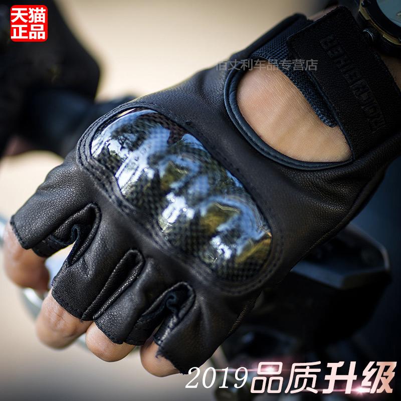Перчатки мотоциклетные Артикул 594362079697