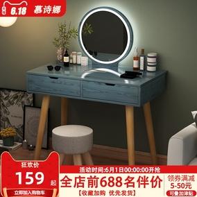 轻奢北欧卧室现代简约小户型梳妆台