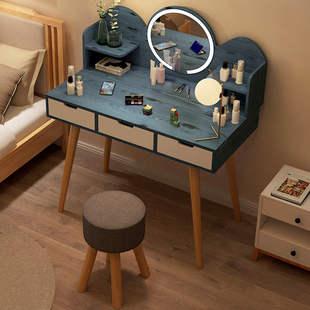 简约现代化网红ins带灯柜妆桌实木北欧梳妆台卧室风女小户经济型