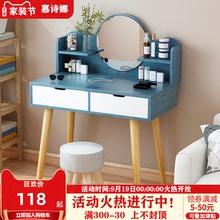 网红梳妆台卧室小户型简约现代化妆桌经济型梳妆柜迷你简易化妆台