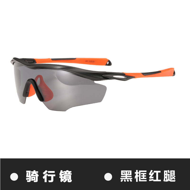 Sunglasses, windshields, mens cycling glasses, running bicycles, sunglasses, polarizing new outdoor sports eyes