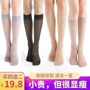 中筒丝袜超薄款女半截短款中厚春秋夏季中长筒小腿黑色袜子天鹅绒