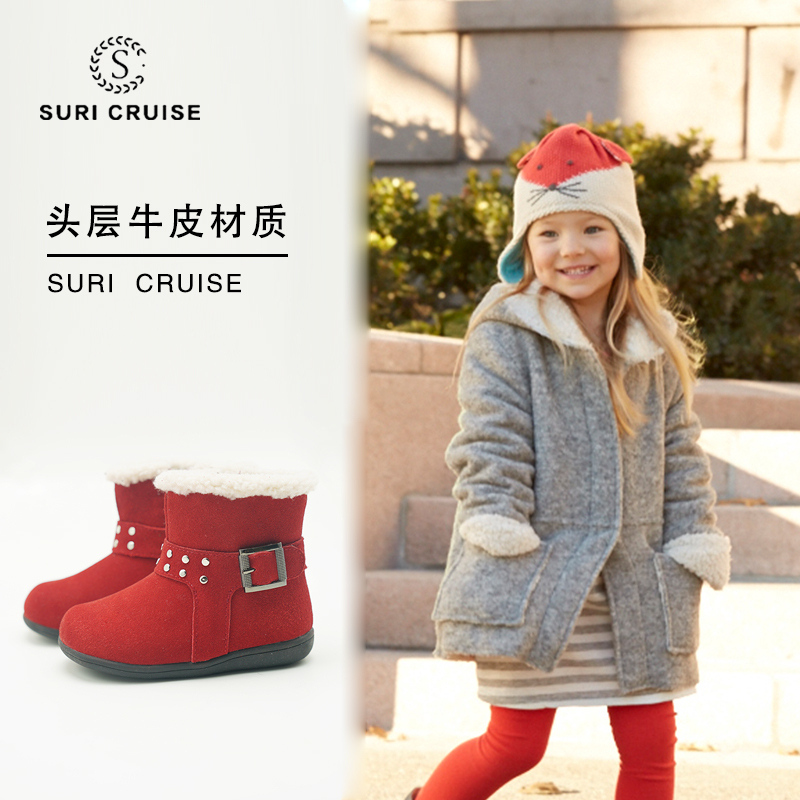 Girls boots Plush childrens cotton boots red 2019 new autumn and winter snow shoes warm winter boots childrens shoes short boots