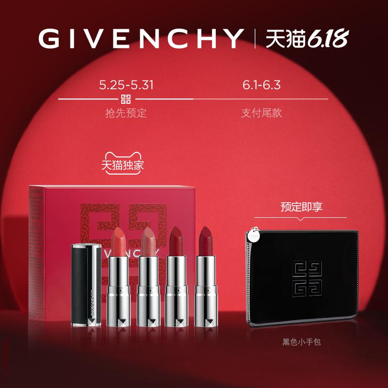 【618预售】GIVENCHY纪梵希口红迷你4支装/5支装 333/307/306图片