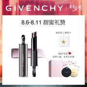 givenchy纪梵希旗舰店