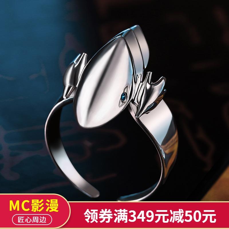 游戏王戒指 动漫周边 青眼白龙蓝眼海马濑人白嫁 925银饰品指环