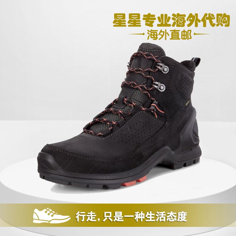 ecco爱步秋冬新款女鞋防水透气户外登山靴biom健步823583代购