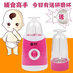 金熊 JX3288多功能婴儿宝宝辅食料理搅拌食品食物加工机JX2510