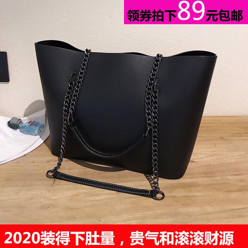 时尚女包包大容量手提包2020新款托特包单肩黑色链条包包百搭网红