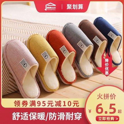 保暖棉拖鞋家居男女情侣可爱秋冬季家用室内加绒包跟厚底防滑拖鞋