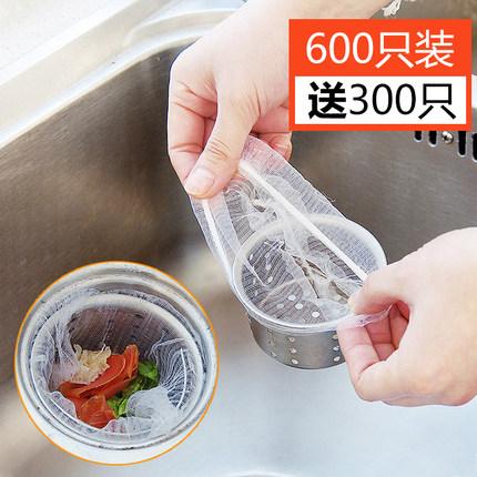 厨房水槽垃圾过滤网 家用洗菜盆洗碗槽下水道隔水池残渣防堵地漏