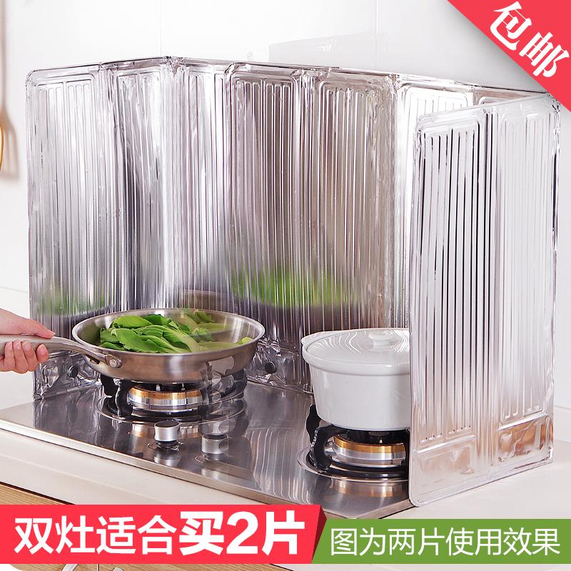 厨房铝箔烹饪隔热防溅挡油板板挡板