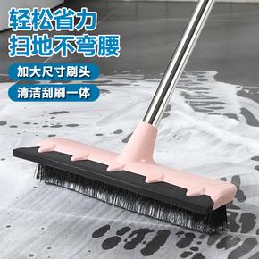 清洁扫帚家用扫把刮水器扫地刷浴室卫生间不粘头发清理拖把推水器
