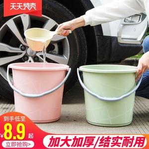家用手提水桶 加厚洗衣桶洗澡桶塑料宿舍提水桶洗车拖把桶储水桶