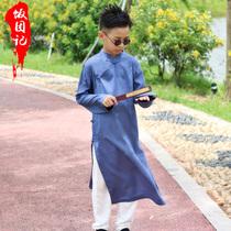 复古装儿童长袍马褂中国风汉服男童公子少爷服民国长衫相声大褂