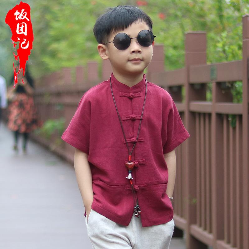 饭团记儿童汉服夏棉麻唐装男童夏天中国风童装中式上衣小孩复古装