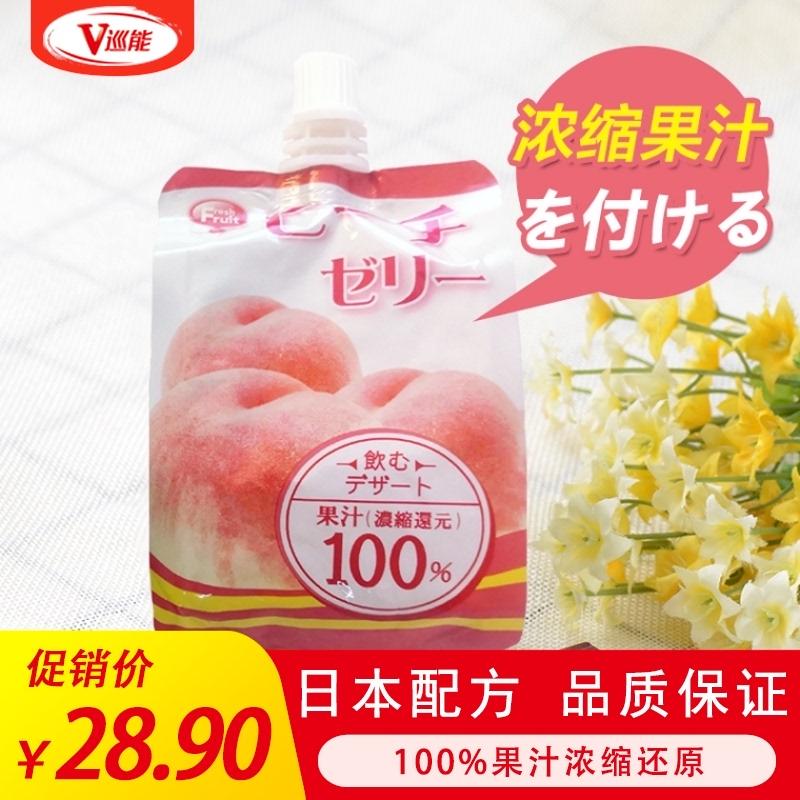 日本に輸出されている桃味こんにゃくゼリーお菓子こんにゃくジュースは冷凍0脂網の赤い代食カジュアル食品を吸います。