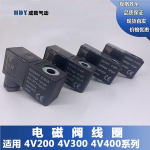 电磁阀ac220v亚德客4v310-10线圈