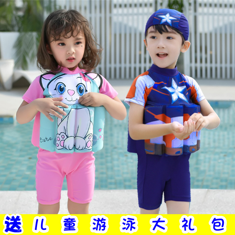Altman childrens swimwear small childrens buoyancy swimwear floating one-piece comfortable swimming equipment for boys and girls