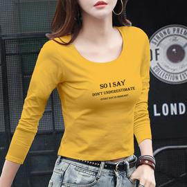 纯棉长袖t恤女短款漏肚脐修身2020新款打底衫高腰露脐秋季女上衣